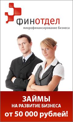 Кредит юридическим лицам украина